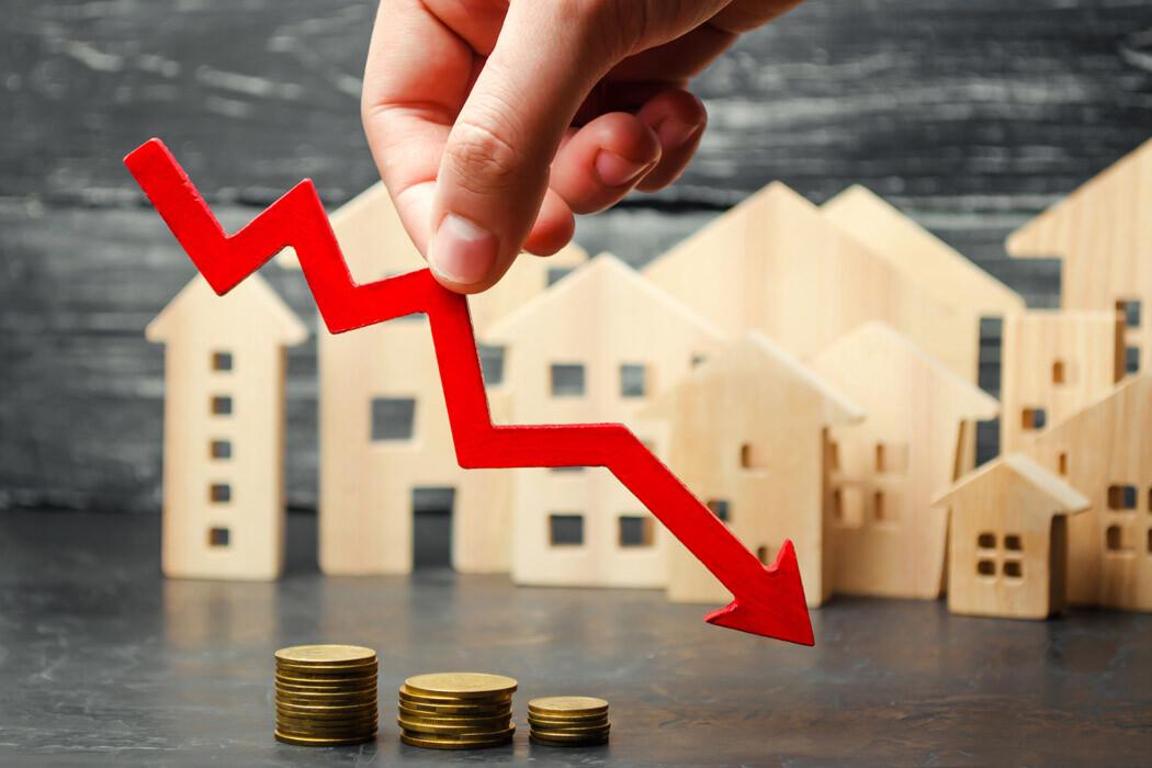 снижение ставок по ипотеке 2020