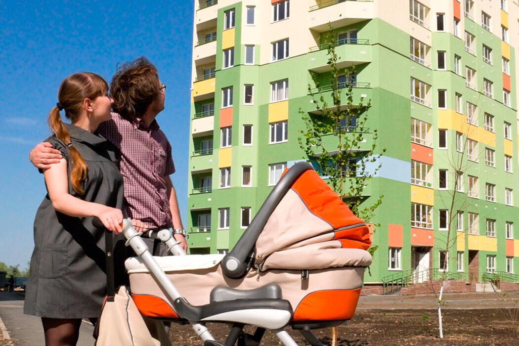субсидии молодым семьям на покупку квартиры в новостройке